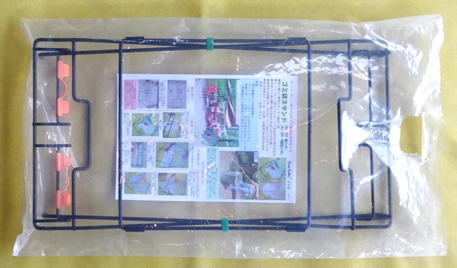 http://gr-garden.com/1fukuro.jpg
