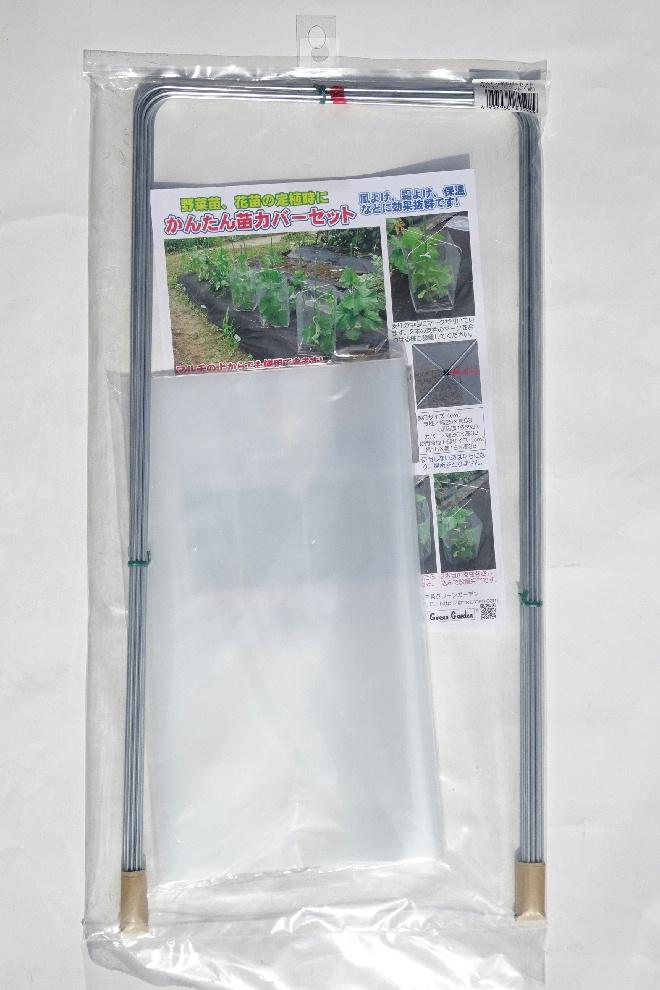 http://gr-garden.com/227-pack.jpg