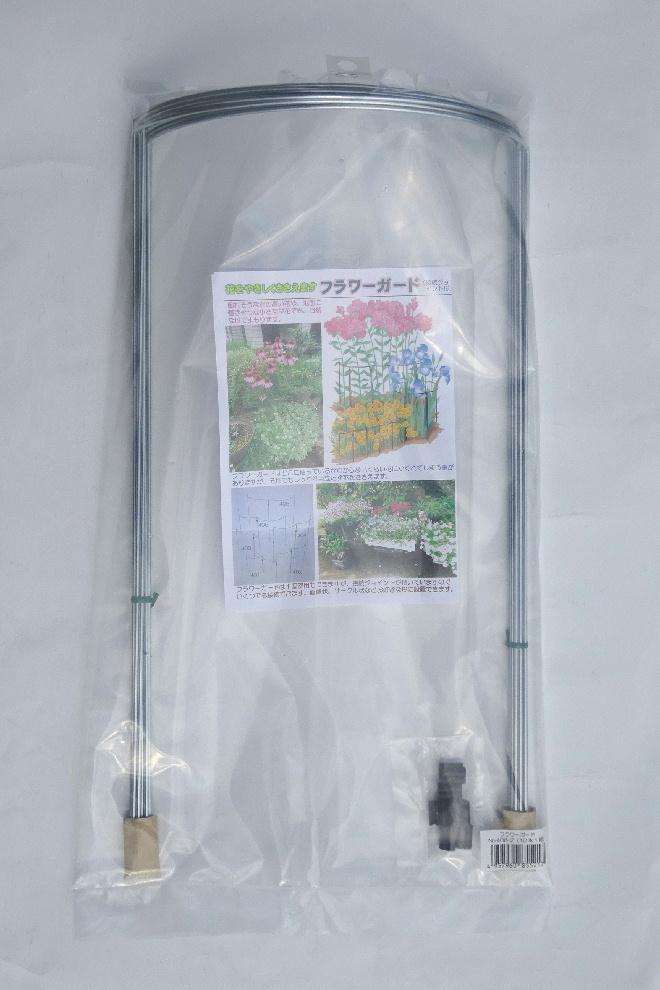 http://gr-garden.com/406-2-pack.jpg