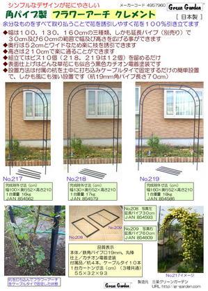 arch-c-panfu.jpg