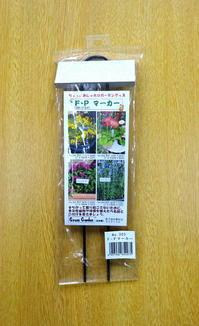 fpmarker303-pack.jpg