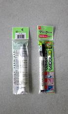 fpmarker309-pack.jpg