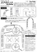 arch-e-manual.jpg