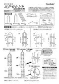 newobelisk-manual.jpg