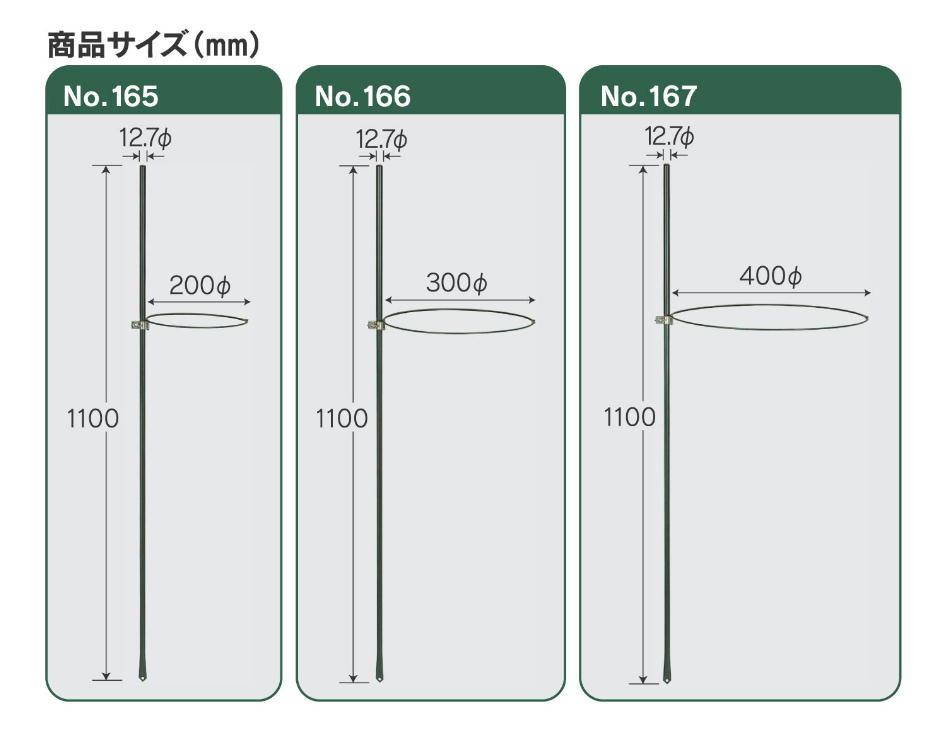 http://gr-garden.com/hatarenu-size.jpg