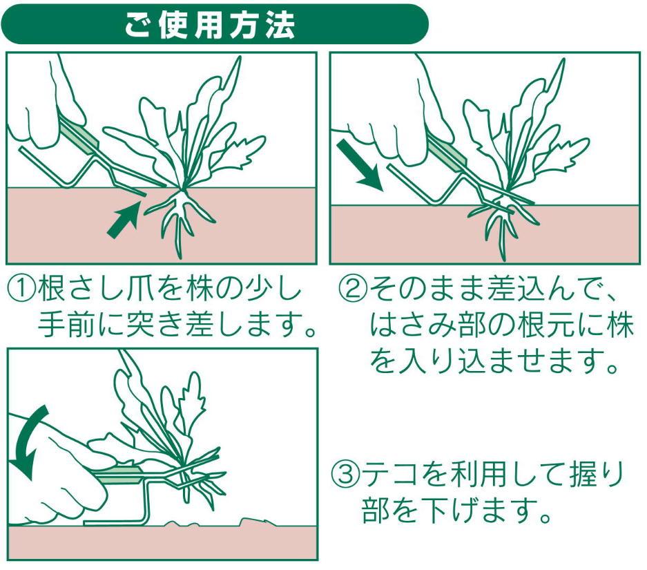 http://gr-garden.com/houhou.jpg