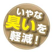 http://gr-garden.com/item/ground/nioi.jpg