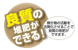 http://gr-garden.com/item/ground/ryousitu.jpg
