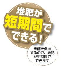 http://gr-garden.com/item/ground/tankikan.jpg