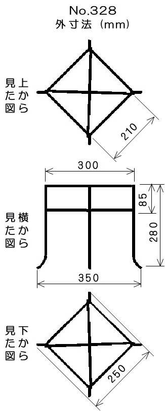 http://gr-garden.com/item/planter/328size.jpg